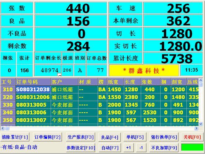 台鑫行车电机接线图
